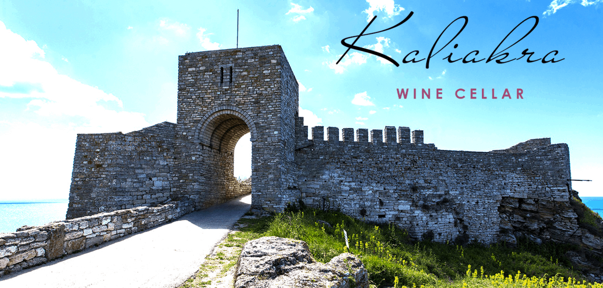 производство и продажба червено бяло вино